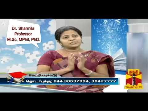 Best NEET Institute in Chennai