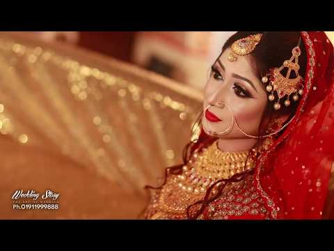 Junaied Khan Sarwar - Sharin Wedding Full Program| Wedding Story Bangladesh