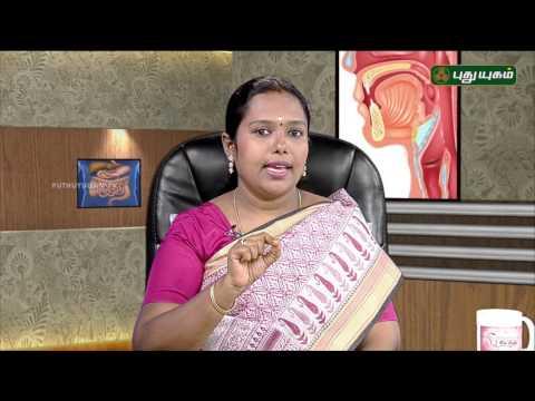 Doctor On Call | 17/07/2017 | Puthuyugam TV