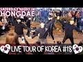 Saturday Night in Hongdae! - 🇰🇷 LIVE TOUR OF KOREA #18