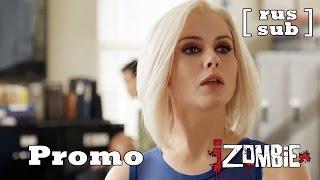 """Я-Зомби,  Промо """"Я – Зомби"""" – 2x03 """"Настоящая мертвая домохозяйка Сиэтла"""""""