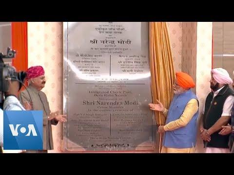 भारतीय पीएम मोदी, पाकिस्तान पीएम खान प्रत्येक ओपन करतारपुर कॉरिडोर