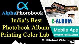 Best Wedding Album Printing Color Lab In India | Multitalent Video