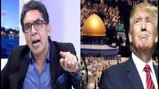 أقوى رد من محمد ناصر على إعلان ترامب ان مسري النبي كـ عاصمة لـ  إس#