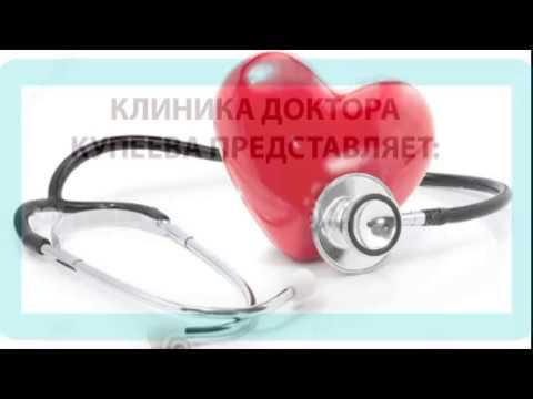 Лечение гипертонии пиявками у пожилых людей