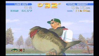 Рыбалка для sega cheats xbox 360