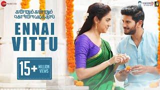 Ennai Vittu – Kannum Kannum Kollaiyadithaal | Dulquer S, Ritu V | Ranjith, Vignesh S, Masala Coffee
