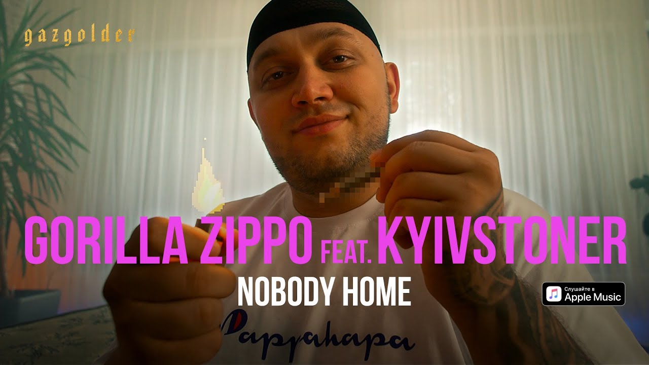 Gorilla Zippo ft. Kyivstoner — Nobody Home