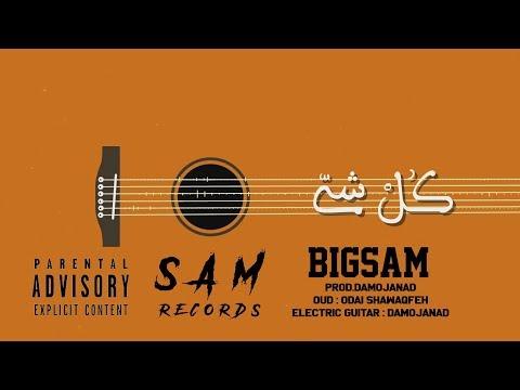mustafa_rimawi97's Video 162825932284 nAPg19eMvA8