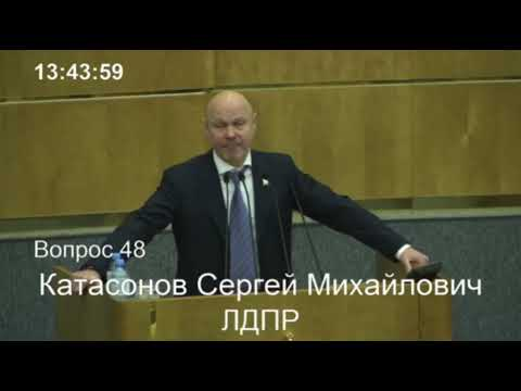 Госдума отклонила законопроект Сергея Катасонова о выплате пособия по уходу за ребенком до 7 лет