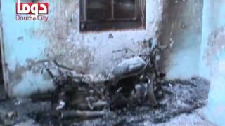 preview picture of video 'دوما: حملة إحراق منازل الأهالي من قبل النظام الأسدي'