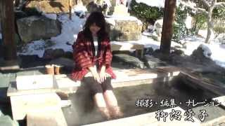 福島県飯坂温泉で癒される旅~ピンクリボンのお宿
