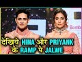 Hina Khan & Priyank Sharma RAMP WALK |