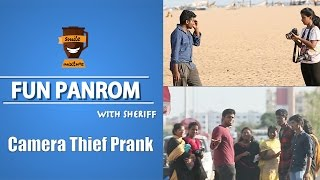 Camera Thief Prank | Fun Panrom with Sherif | FP#10 | Smile Mixture