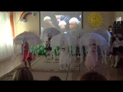 """Танец """"Медуз"""" в д/с.(19.05.2016.)"""