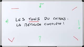 Maîtriser ENFIN les tons chinois ! [Atelier]