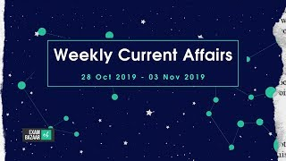 Weekly Current Affairs Quiz | October 4th Week Current Affairs Quiz (28th Oct to 3rd Nov 2019)