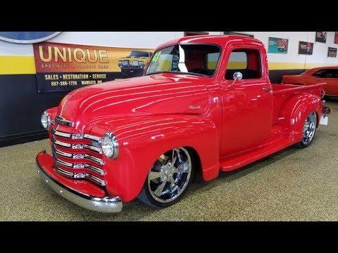 Video of '48 Pickup - Q3KA