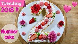 TRENDING CAKE 2018/ CAKE IN NUMBER SHAPE / ALPHABET CAKE / IS DELICIOSO