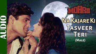 Na Kajare Ki Tasveer Teri | Mohra | Pankaj Udhas | Sunil Shetty | 90's Superhit Hindi Song