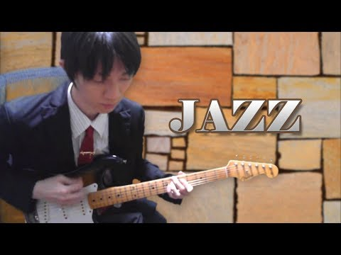 【Key=Bb/BPM=120】Jazz rhythm guitar chord comping ①