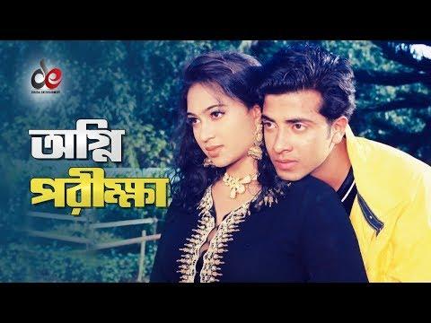 Oghni Porikkha   Movie Scene   Shakib Khan   Popy   Gf Bf Sad Conversation