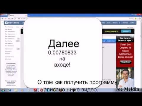 Ан опцион омск