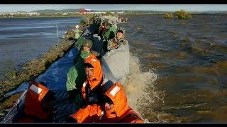 Наводнение на Дальнем Востоке 2013г.Мылкинская дамба.Мы там были!Ежебудни спасателей.