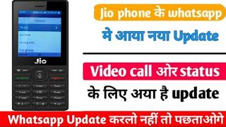 Use youtube app on Jiophone | Install youtube app on