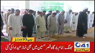 MPA Saeed Ahmed Celebrated Eid with Peoples 7am News Headlines     22 July 2021   City 41