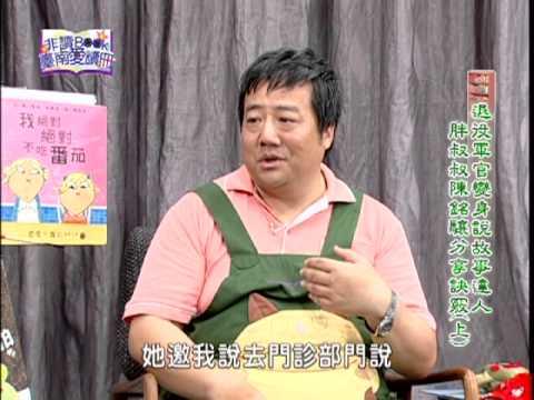 【宅閱讀記憶吐司】非讀Book臺南愛讀冊第88集