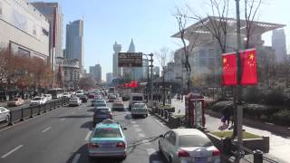 preview picture of video 'Traveller: China, Shanghai City tour'