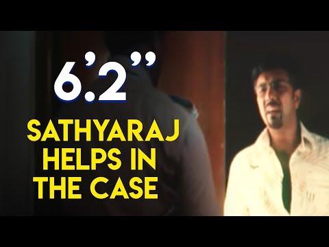 6.2 Movie - Sathyaraj Helps in the Case   Sathyaraj, Sunitha Varma, Vadivelu