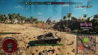Один на Т-50 вытащил бой World of Tanks обзор и прохождение игр
