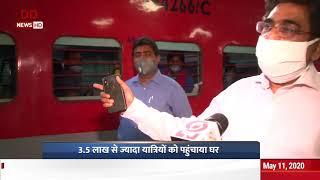 Shramik Special Train sent to Muzaffarpur (Bihar) from Delhi