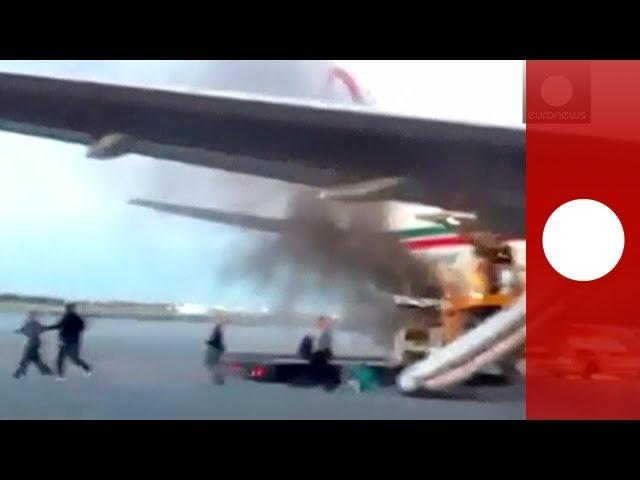 لحظة انقاذ ركاب طائرة مغربية تحترق في مطار مونتريال بكندا