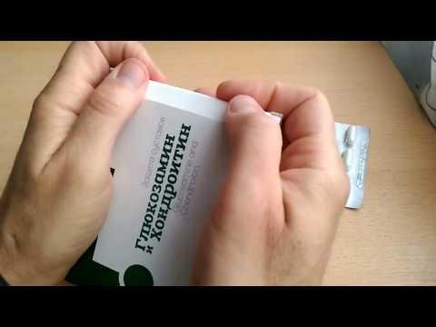 Как делают уколы в тазобедренный сустав