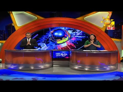Hiru News 06.55 PM | 2020-11-28