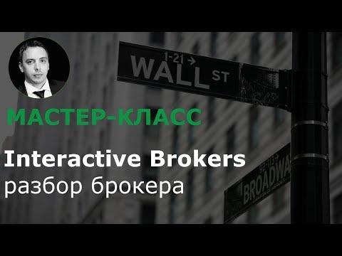 Перспективы бизнес- брокеров
