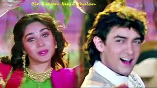 Bin Saajan Jhoola Jhoolun | Damini | Meenakshi Seshadri | Aamir Khan | Kumar Sanu | Sadhana Sargam