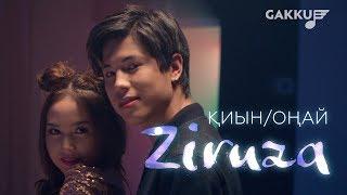 Ziruza