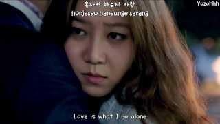 Hyorin (SISTAR) - Crazy Of You (미치게 만들어) FMV (Master's Sun OST) [ENGSUB + Romanization + Hangul]