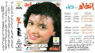 أنغام نظرة : كانت من عينيك ( إشهدي ياسكندرية ) 1989 تحميل MP3