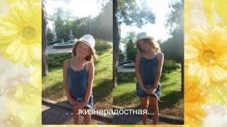 Полина Шарыгина. . .Помним. . .Любим. . .Скорбим. . .