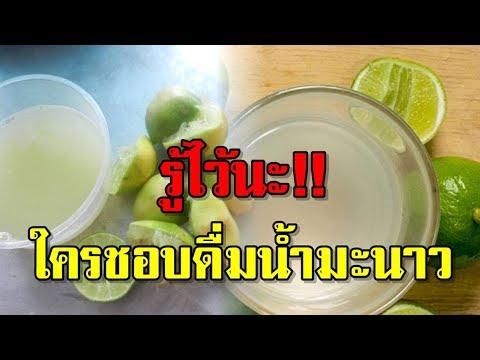 ลดน้ำหนักในแตงกวากับมะเขือเทศ