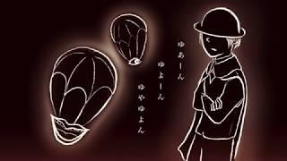 中原中也「サーカス」/遥奈