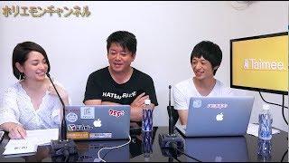 堀江貴文のQ&A「勉強するなら経験を積め!!」〜vol.1121〜