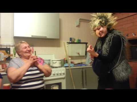 Поздравления с баба ягой на юбилей женщине