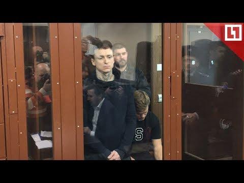 Кокорин и Мамаев в суде