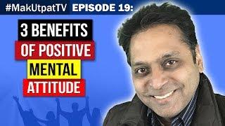 MakUtpatTV Episode 19- 3 Benefits of Positive Mental Attitude